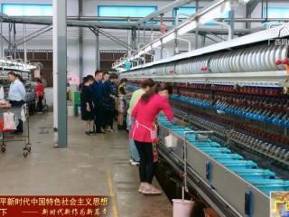 浦北县:大走访大调研大服务 力促工业稳增长