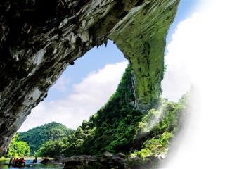 乐业县:经营山水之乐 创造幸福之业