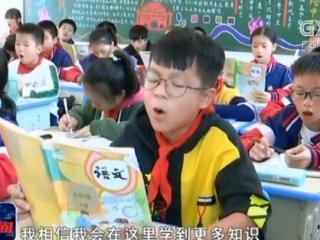 藤县:做大做优教育资源 加快城乡教育均衡发展