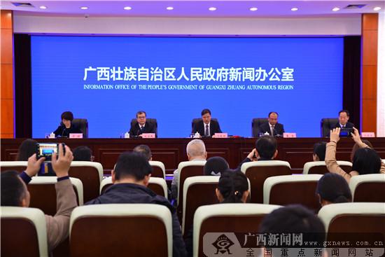 第十六届中国会展经济国际合作论坛将在广西南宁举办