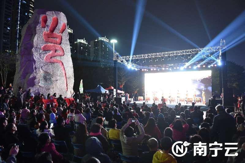 """2020年""""南宁月月文化旅游节""""将推出27个旅游节庆活动"""