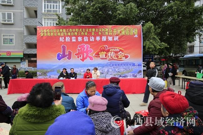 环江县:三级联动大接访    为群众解难题护利益