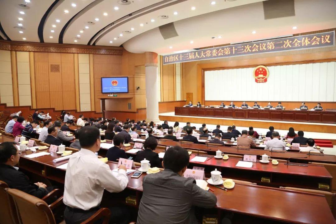 2020年1月8日|广西通过一批人事任免,涉多名厅级干部