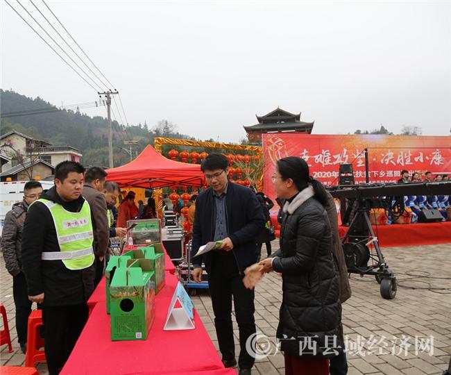 融安县:工会认购助力  消费扶贫爆单