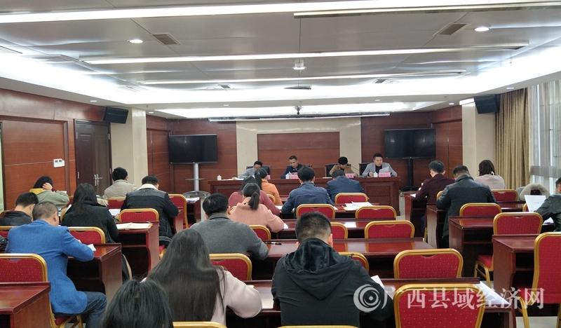 平桂区政府办召开2019年贫困县退出专项评估工作动员部署暨业务培训会