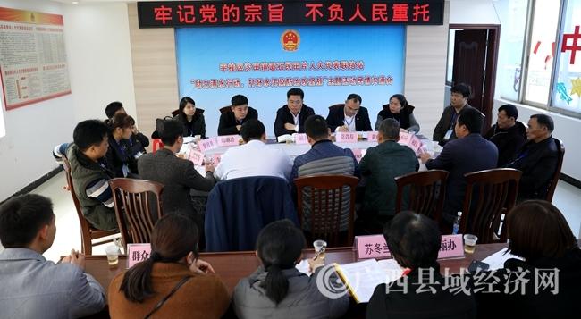 平桂区:人大代表助力清水行动 打好水污染防治攻坚战