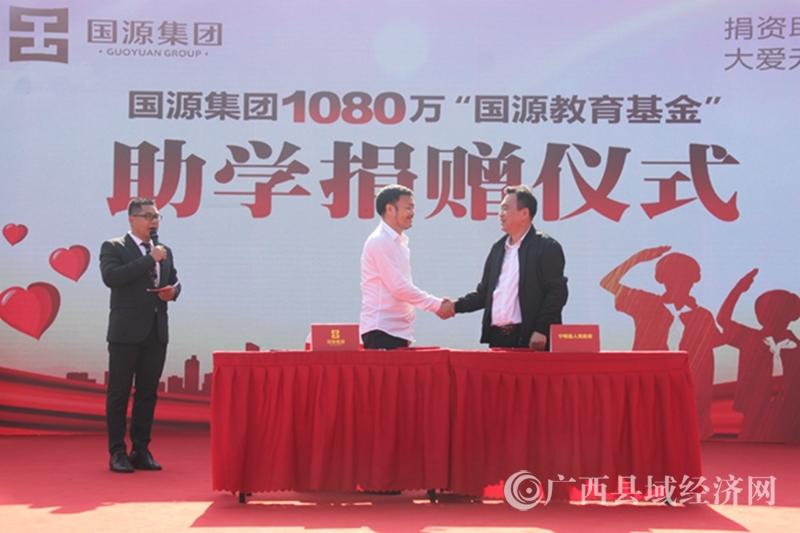 宁明县:爱心企业有爱心 售房助教捐资金