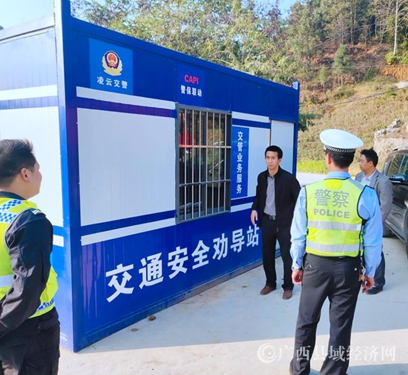 凌云县加尤镇:做交通劝导 为安全护航
