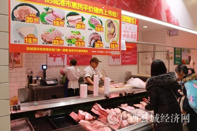 防城区:超市年货供应充足确保满足群众需求