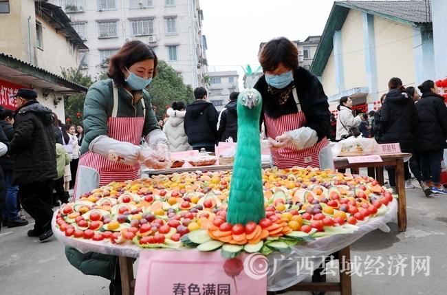 融安县人民医院举办2020年春节团拜会暨猜灯谜美食节