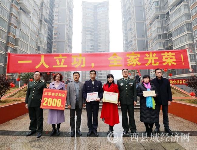 融安县:喜报送到家,新春暖人心