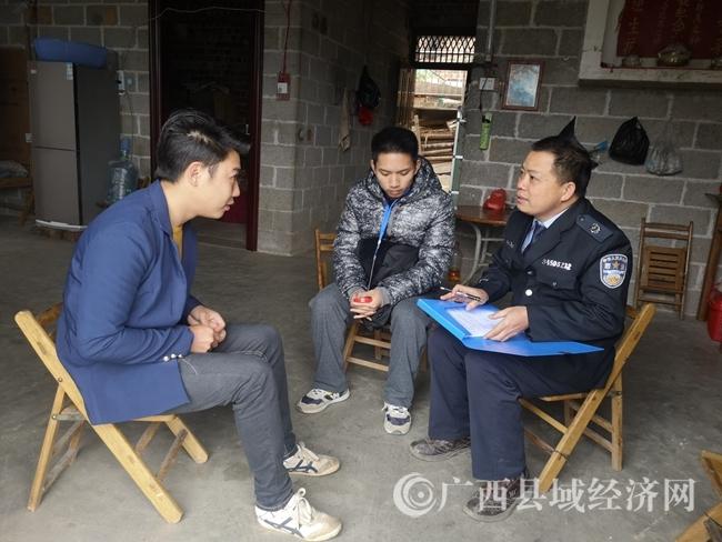平果县司法局旧城司法所开展春节前社区矫正走访工作