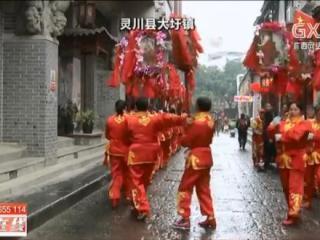 桂林:住新房迎新春 赶大圩过大年