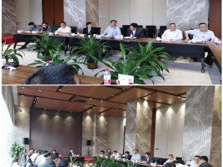 """广西农担公司""""引资入糖"""" 全力助推广西糖业高质量发展"""