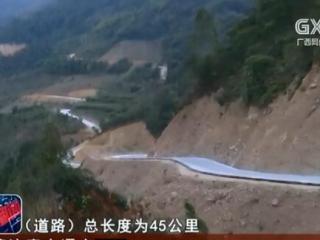 平乐县:通村道路铺到家 脱贫致富有盼头