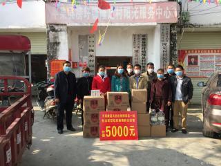 平果县:委员非常时期献爱心 助推疫情防御攻击战