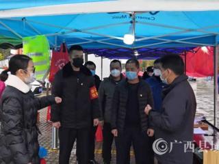 蒙山县:选派优秀党员干部驰援疫情防控一线