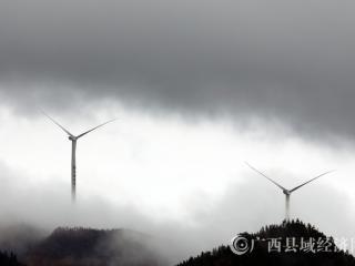 融安:山区风力发电成最美风景线