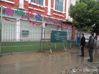 平桂区教科局全力出击  局领导深入一线检查指导疫情防控工作