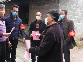 平果县同老乡:一张明白卡  助力疫情防控