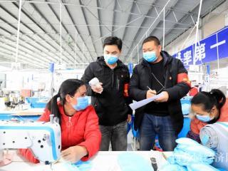 """融安县:""""保姆式""""服务助力企业复工复产"""