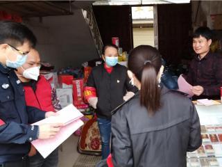 平县司法局同老司法所干警积极投身肺炎疫情防控工作