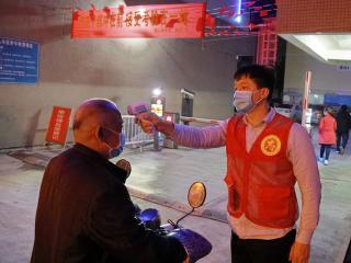 """蒙山县:""""三三三""""工作模式迅速落实自治区疫情防控""""十严格"""""""