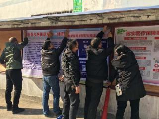 """罗城县:党员干部带头筑起红色""""防疫墙"""""""