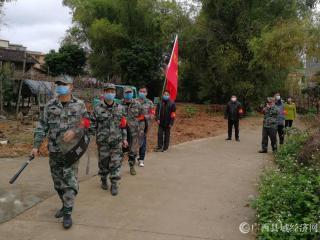 宁明县城中镇:五支抗疫先锋队  共克时艰齐发力