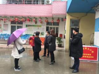 平果县实现全县学校和校外培训机构日巡查全覆盖