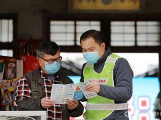 广西融安:疫情防控战 党员冲在前