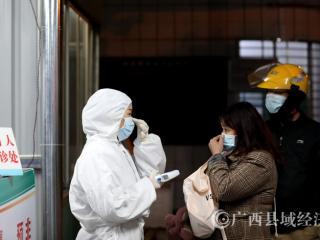 """融安县人民医院黄冬柳:坚守在疫情一线的""""90后"""""""