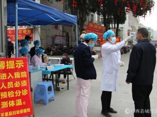 平果县妇幼:为疫情防控一线的医护人员点赞