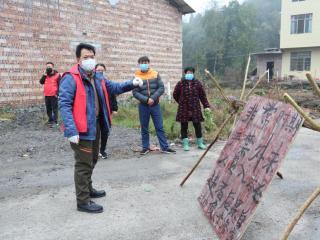 """环江县:123名扶贫""""大村长""""变身疫情防控一线指挥官"""
