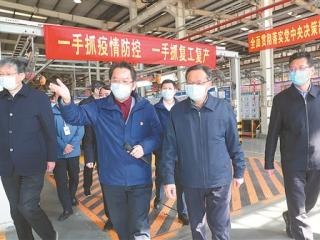 陈武在柳州市调研指导新冠肺炎疫情防控和企业复工复产工作