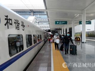 广西柳州:首趟外出务工人员免费专列赴粤