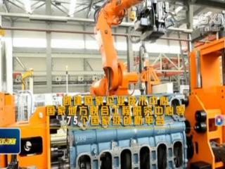 广西:以高质量创新引领高质量发展