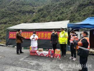 大化县:疫情防控复工复产  展现巾帼担当