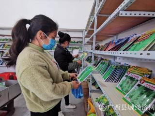 融安县:农资技术齐护航  春耕生产有保障