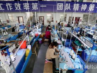 融安县:灵活就近就业助脱贫