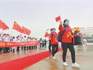 广西援鄂医疗队首批153名医务人员凯旋 鹿心社作出批示