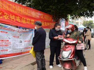 """营造放心消费环境,平桂区开展""""315""""宣传活动"""