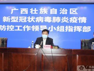 广西统筹安排10亿元 给予复工复产企业贷款贴息支持
