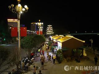大化水岸食街:从清晨吃到夜晚的美食街