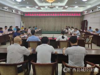 合浦县教育考察团到平果市开展教育考察
