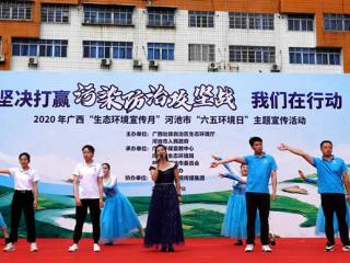 广西河池:保护生态环境,我们在行动