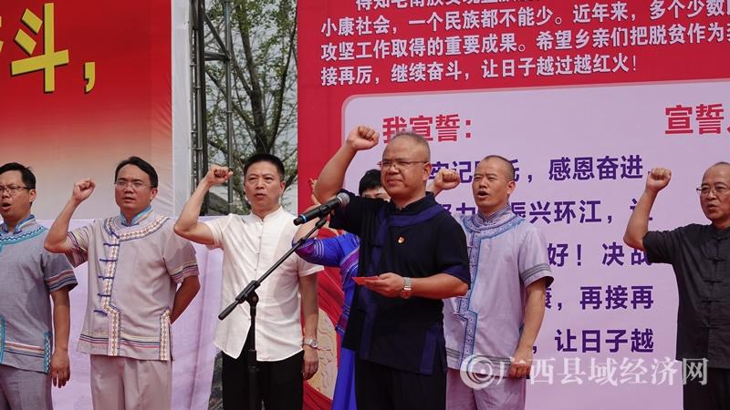 广西环江:击鼓奋进奔小康