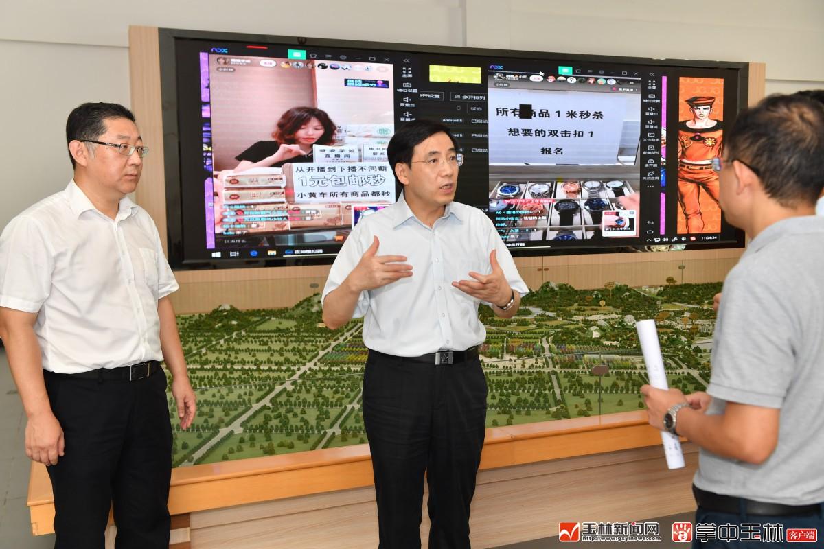 玉林市委书记黄海昆:培育壮大县域经济新动能 推动乡村振兴迈上新台阶