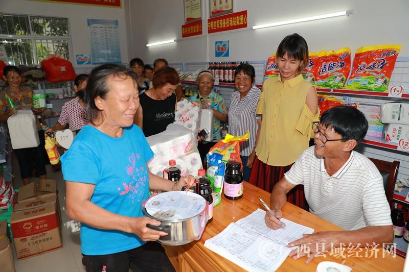 宁明县:感恩超市凝聚力量决战决胜脱贫攻坚