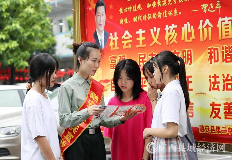 融安县:征兵宣传进高校